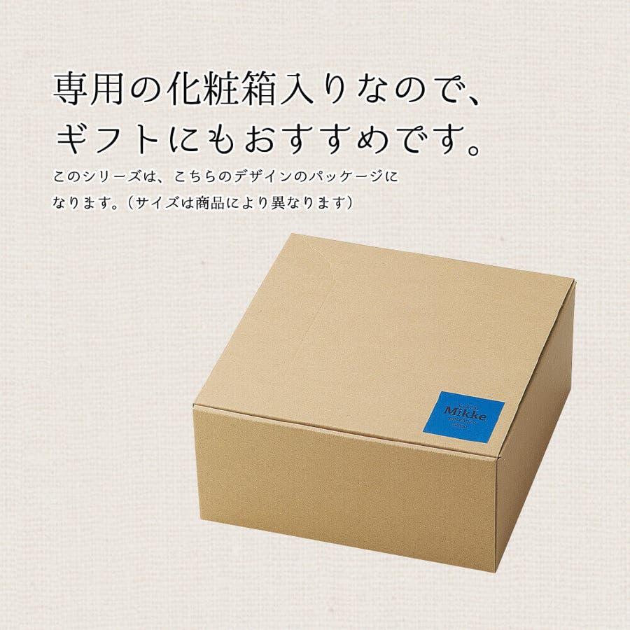 食器セット ミッケ ヌードルセット プレゼント ギフト 包装 4