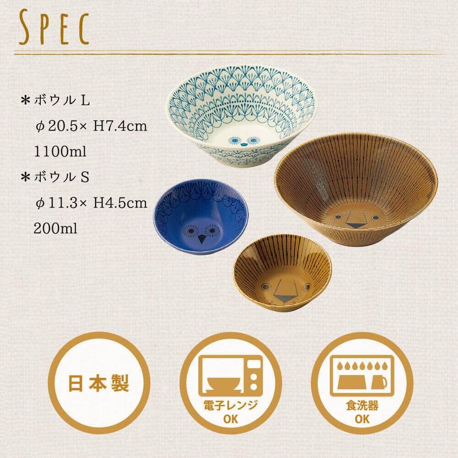 食器セット ミッケ ヌードルセット プレゼント ギフト 包装 5