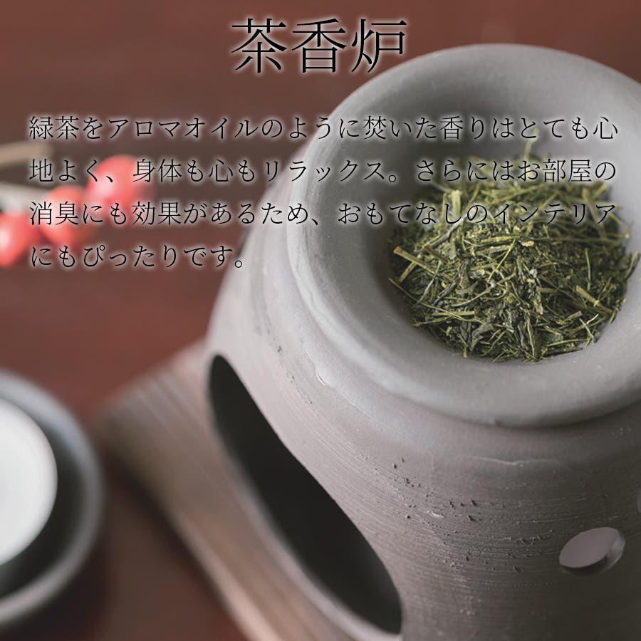 常滑焼 急須 5-265 萬翠窯 焼〆三角柄 茶香炉 香炉 アロマ 茶葉 日本製 箱入り T1056 プレゼント ギフト 包装 2