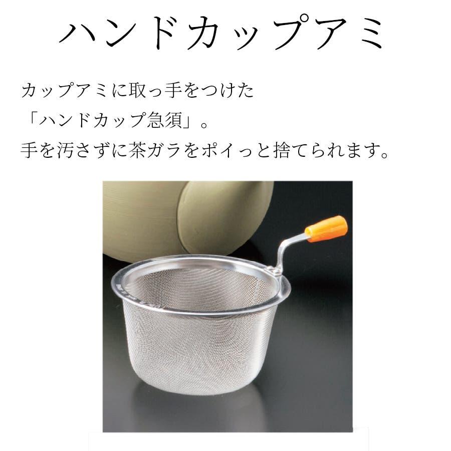常滑焼 急須 7-186 一心 20号 黒ビリ ハンドカップ急須 360ml ハンドカップ 茶ガラを簡単に捨てれます 日本製 箱入りT1288 プレゼント ギフト 包装 2