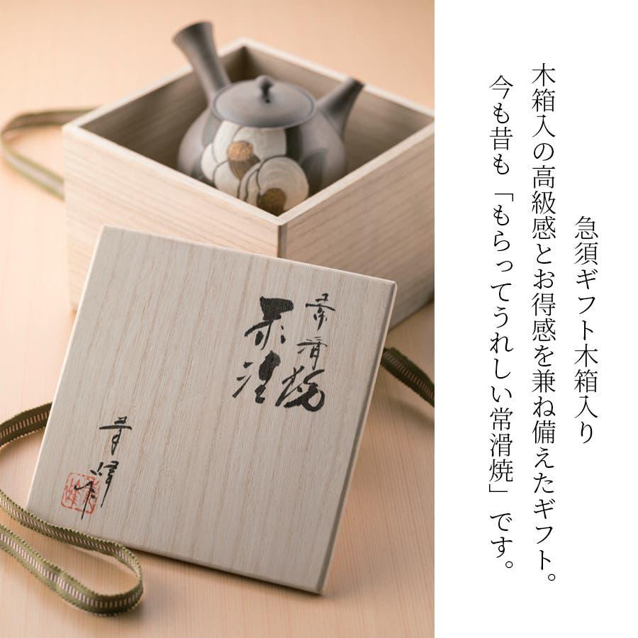 常滑焼 急須 1-234 昭萠 黒小丸木葉後手茶器揃 茶器セット 日本製 化粧箱入り T1941 プレゼント ギフト 包装 3
