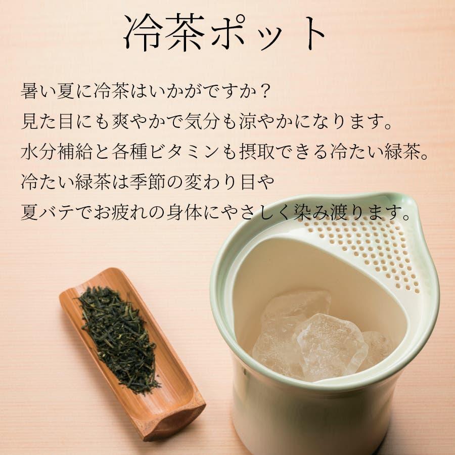 常滑焼 急須 0-151 遊土里 17号 若草色冷茶注器 300ml クリーン茶こし 冷茶用 日本製 箱入り T1684 プレゼントギフト 包装 3