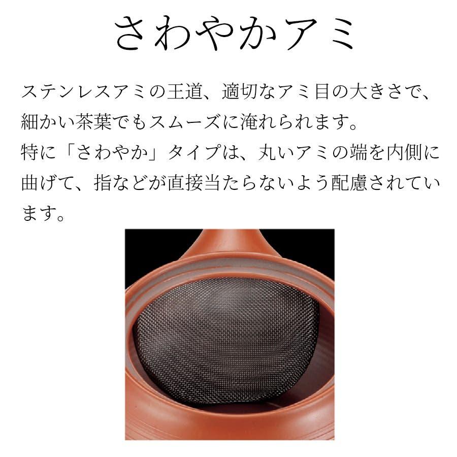 常滑焼 急須 9-226 一心 22号 青釉平丸形茶器揃 400ml さわやかアミ 茶器セット 日本製 木箱入り T1609プレゼント ギフト 包装 2