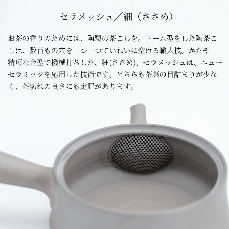 常滑焼 急須 2-106 陶仙 18号 白練平丸カット急須 320ml セラメッシュ 煎茶用 日本製 箱入り T1969 プレゼントギフト 包装 2