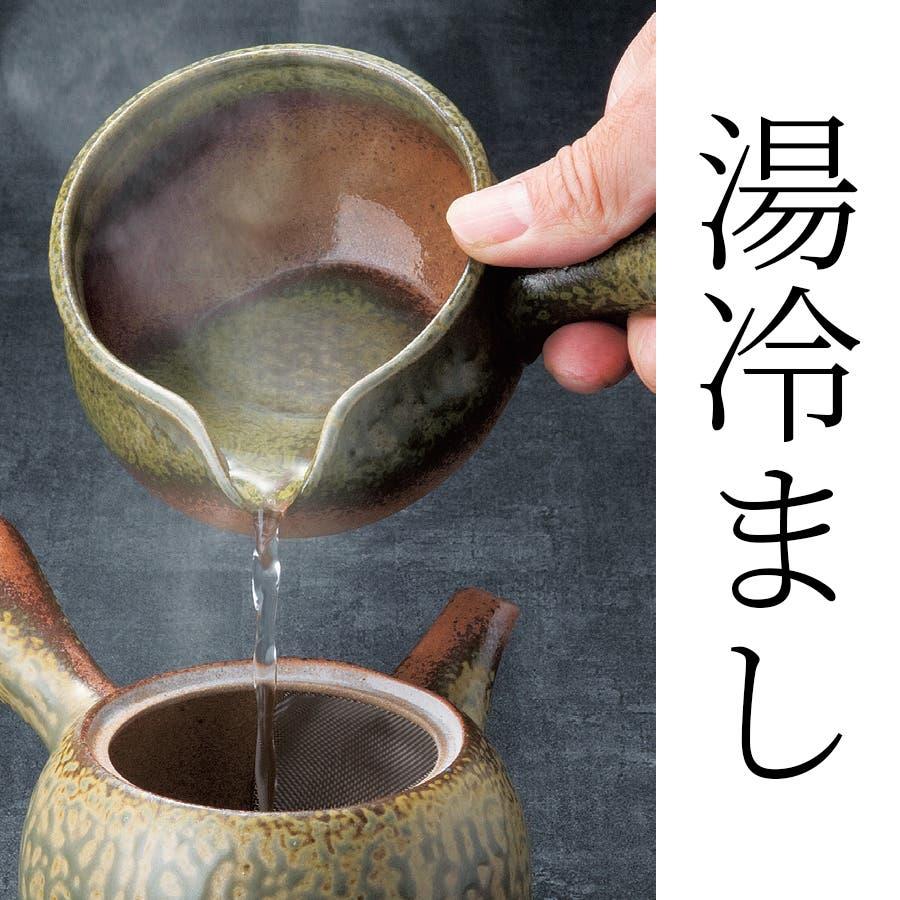 常滑焼 急須 0-149 遊土里 16号 白青吹付横手湯冷し 280ml 美味しいお茶のひと工夫 日本製 箱入り T1682プレゼント ギフト 包装 2