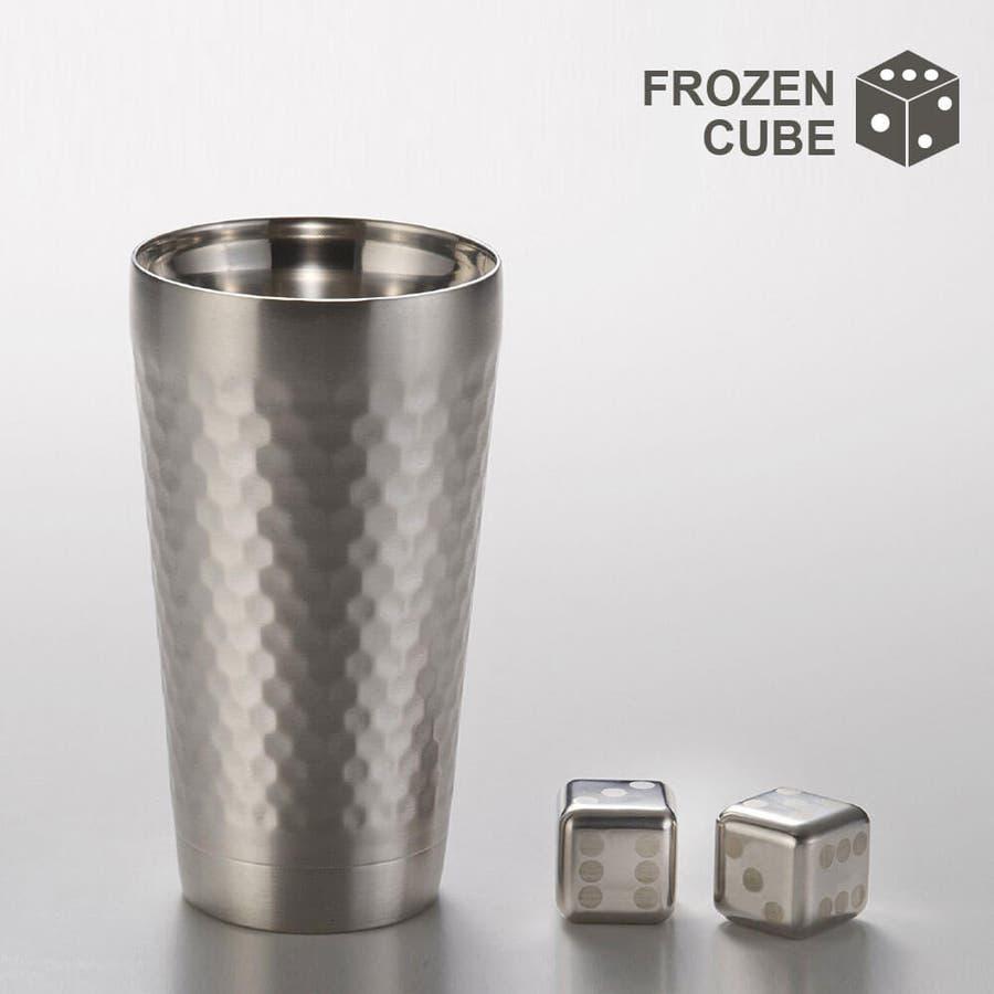 保冷 保温 ステンレス アイスキューブ 溶けない氷 FROZEN CUBE プレゼント ギフト 包装 1