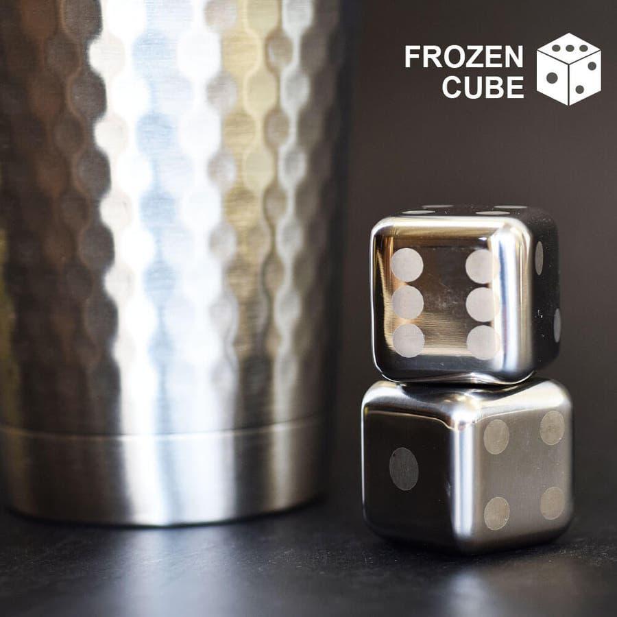 保冷 保温 ステンレス アイスキューブ 溶けない氷 FROZEN CUBE プレゼント ギフト 包装 2