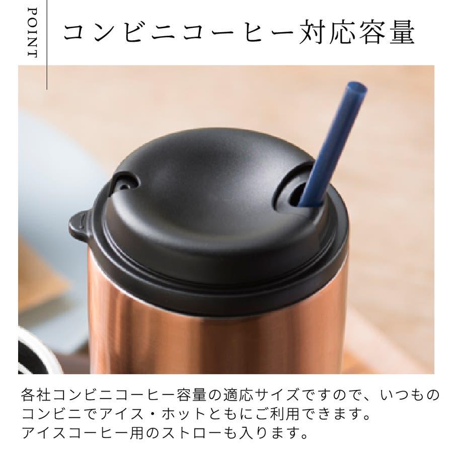 ポータブル・サーモ タンブラーS&マグセット プレゼント ギフト 包装 3