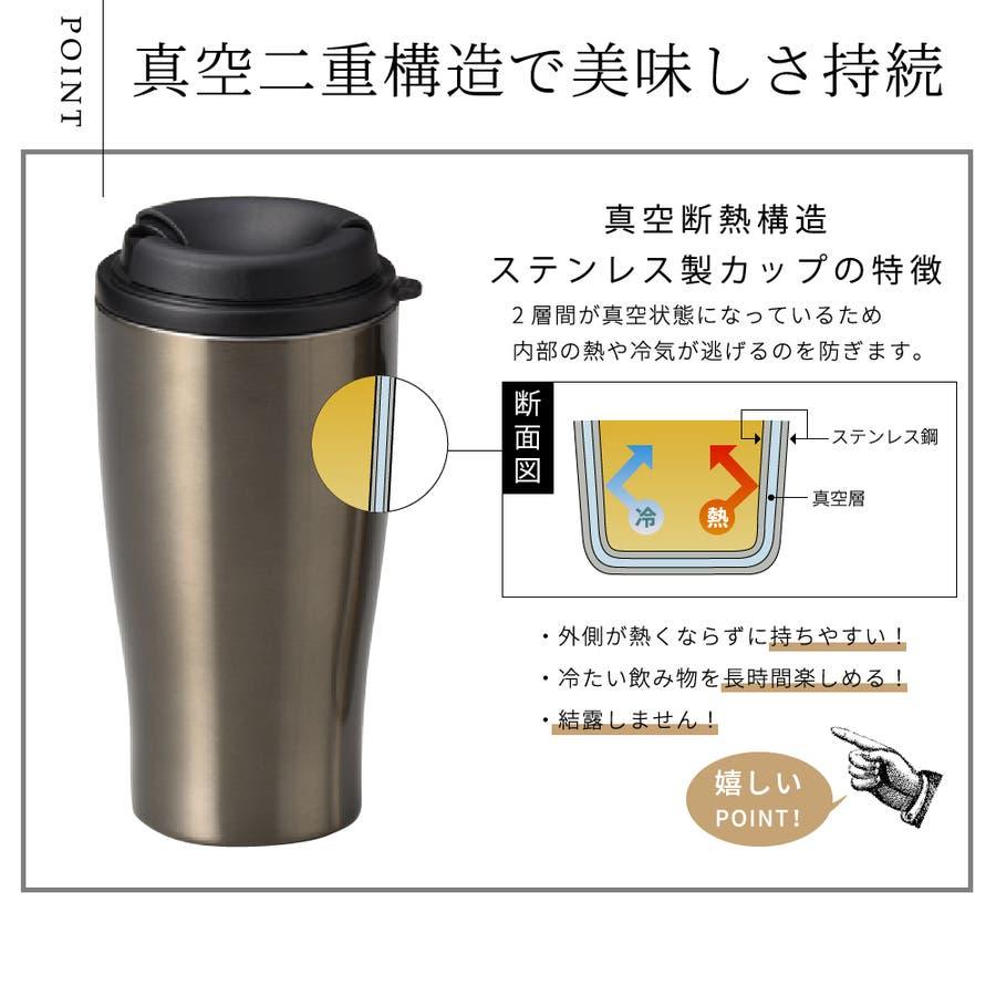 ポータブル・サーモ タンブラーS&マグセット プレゼント ギフト 包装 4