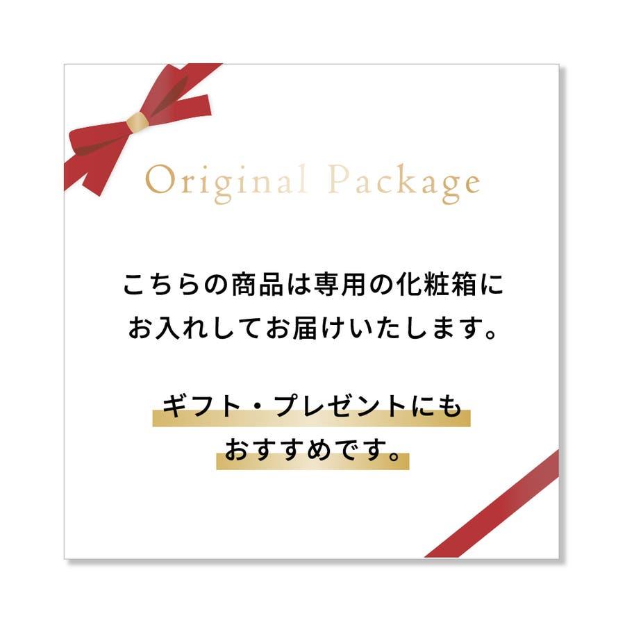 ポータブル・サーモ タンブラーS&マグセット プレゼント ギフト 包装 7