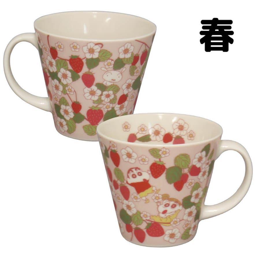 クレヨンしんちゃんのかわいい食器クレヨンしんちゃん マグカップ 結婚祝い 誕生日 プレゼント ギフト 包装 2