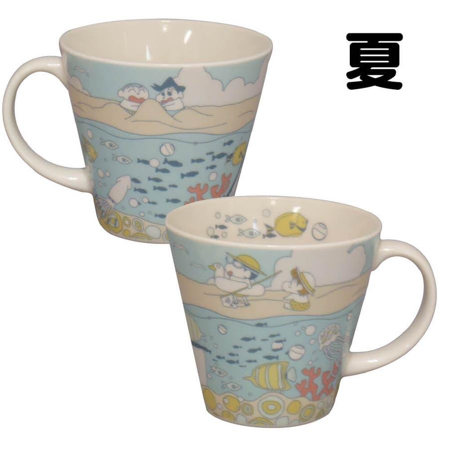 クレヨンしんちゃんのかわいい食器クレヨンしんちゃん マグカップ 結婚祝い 誕生日 プレゼント ギフト 包装 3