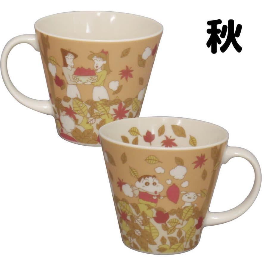 クレヨンしんちゃんのかわいい食器クレヨンしんちゃん マグカップ 結婚祝い 誕生日 プレゼント ギフト 包装 4