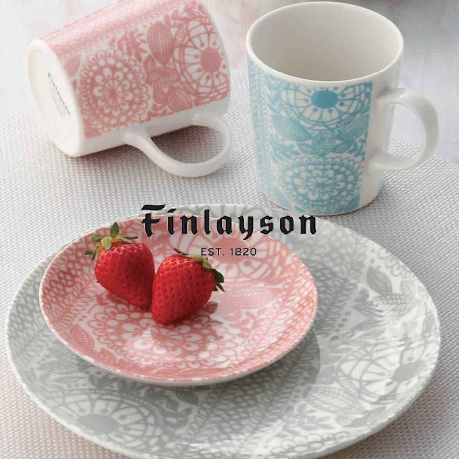 フィンレイソン 食器セット ペアオーバルボウル プレゼント ギフト 包装 2