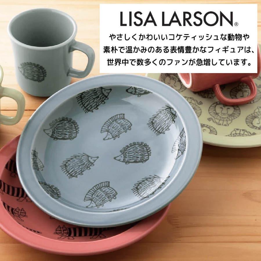 リサ・ラーソン 食器 ファイブプレートセット プレゼント ギフト 包装 2