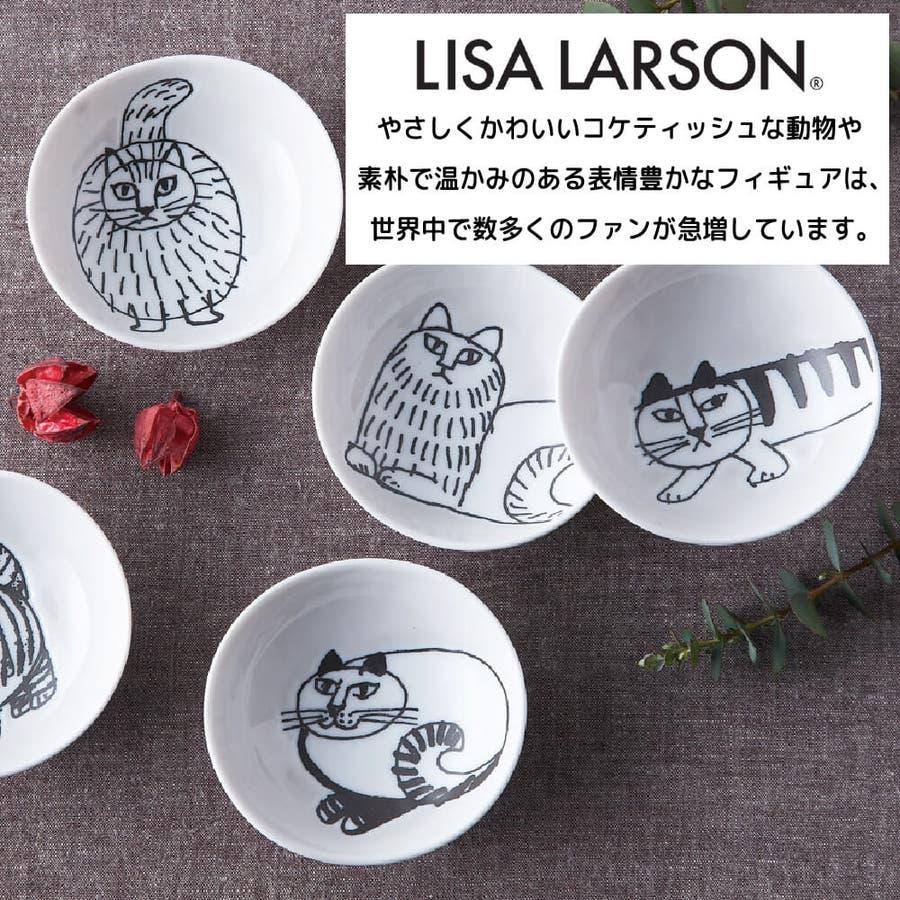 リサ・ラーソン カトラリー 木箱入箸置セット プレゼント ギフト 包装 2
