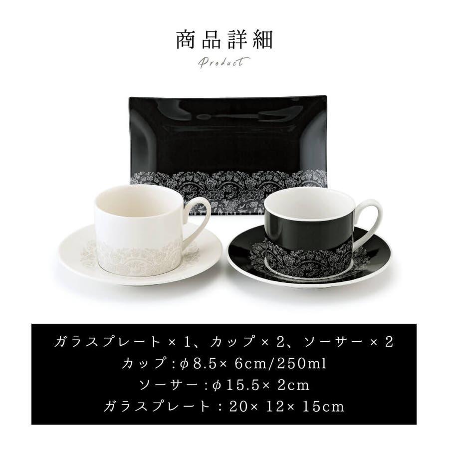 ニナリッチ 食器セット トレー付ペアコーヒーセット プレゼント ギフト 包装 3