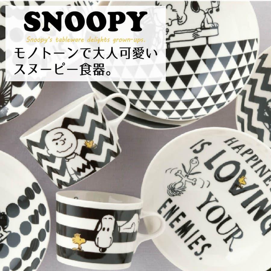 スヌーピー 食器セット ボウル 5枚セット 結婚祝い プレゼント ギフト 包装 2