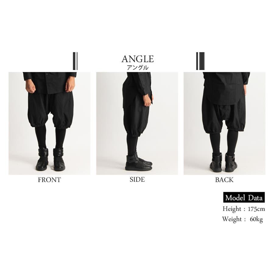[Valletta]日本製 レギンスレイヤードショートパンツ[a-726012]パンツ レギンス スパッツ パンツ ショーツスリムスキニー ショートパンツ 国産 黒 ブラック ストリートモード メンズ カジュアル 5
