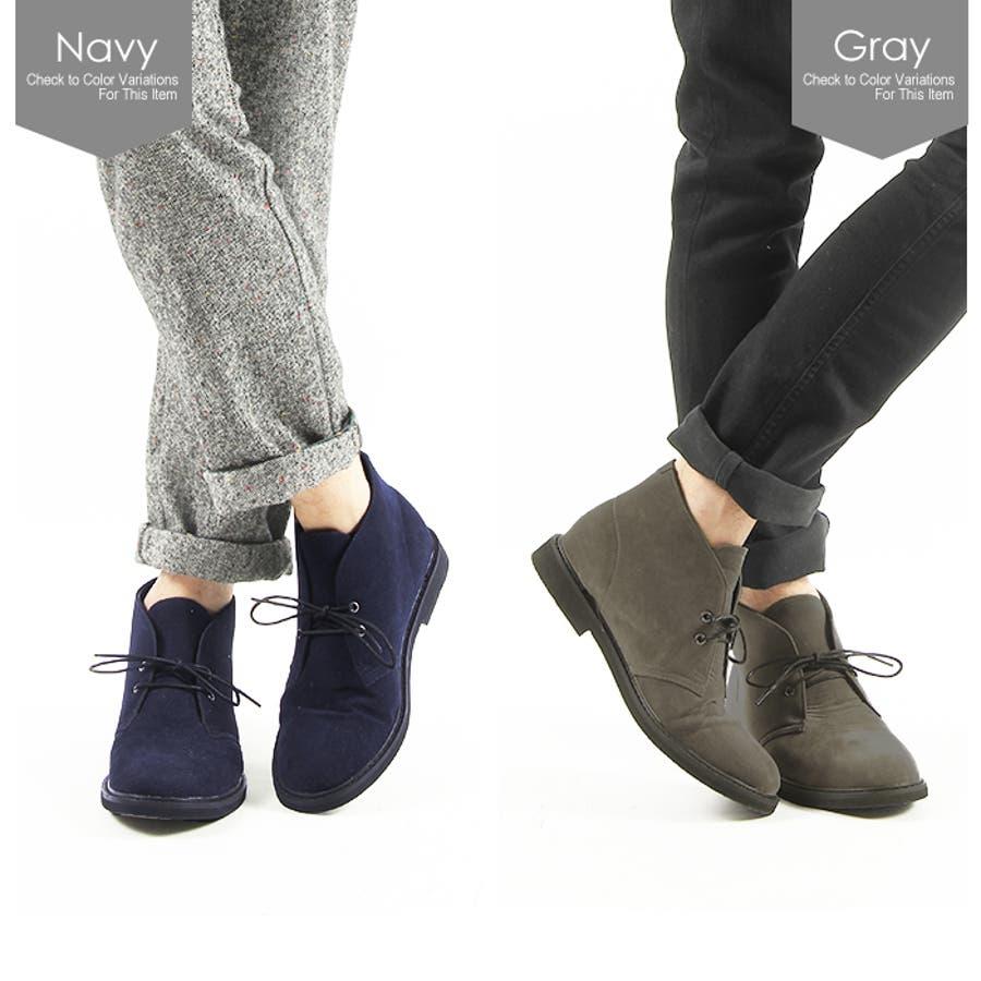 ... 革靴短靴 メンズ カジュアル