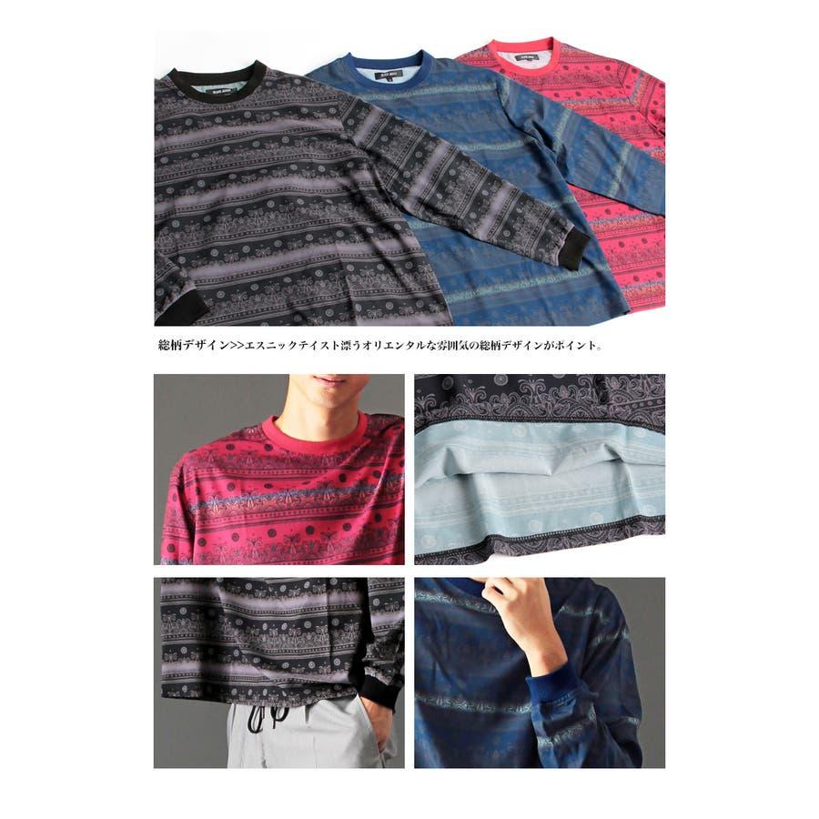 [Valletta]総柄デザインビッグロングTシャツ[08030]ロンT ビッグ ワイド ロング ロング丈 丈長 無地カットソー長袖クルーネック ストリートモード メンズ カジュアル ストリート エスニック リゾート モード 8