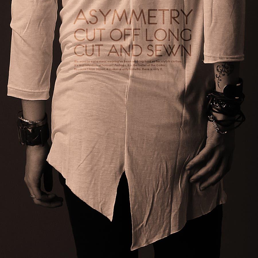 [Valletta]2color アシンメトリー断ち切りロング丈カットソー[a-425033]日本製 国産 ロング丈ビッグロンTTシャツ クルーネック 長袖 黒 ブラック 白 ホワイト 無地 ストリートモード メンズ カジュアル 2