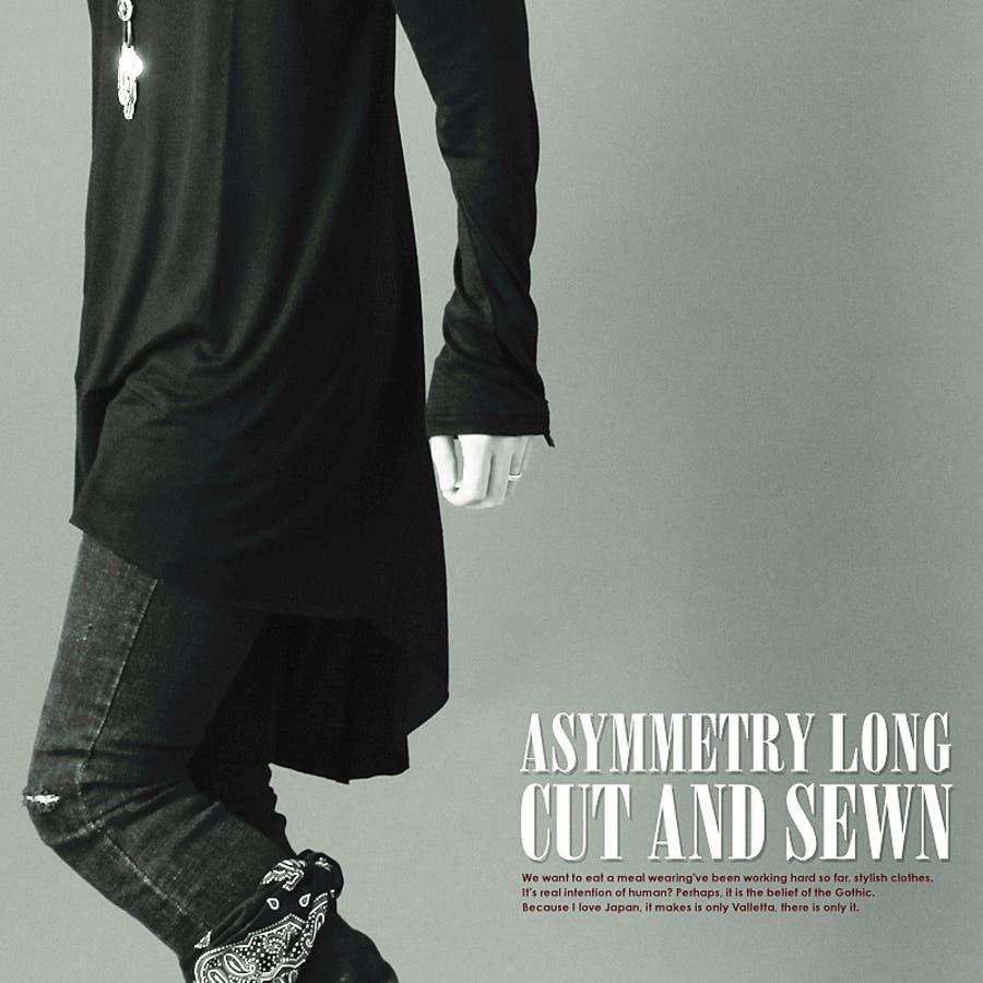 [Valletta]2color ボリュームネックハイネックロングTシャツ[a-425035]日本製 国産 ロング丈 ビッグロンTTシャツ クルーネック 長袖 黒 ブラック 白 ホワイト 無地 ストリートモード メンズ カジュアル/春 2