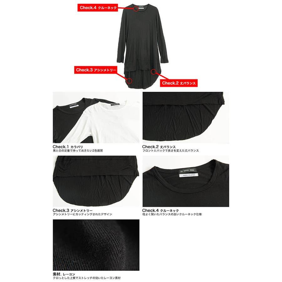 [Valletta]2color ボリュームネックハイネックロングTシャツ[a-425035]日本製 国産 ロング丈 ビッグロンTTシャツ クルーネック 長袖 黒 ブラック 白 ホワイト 無地 ストリートモード メンズ カジュアル/春 6