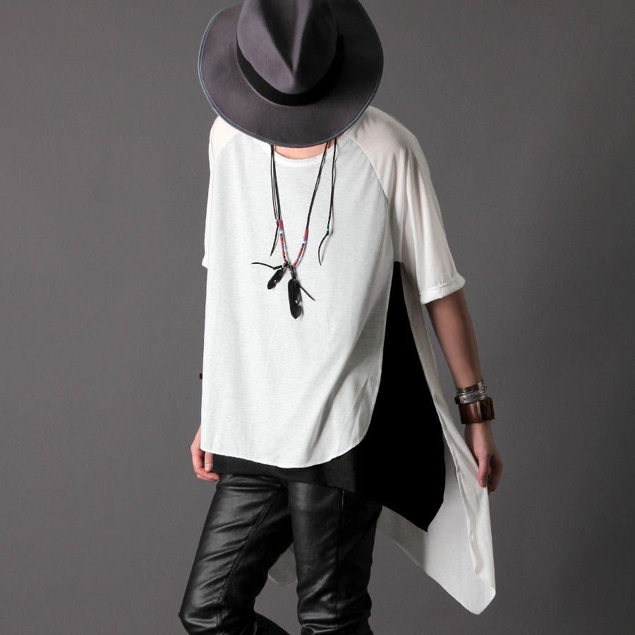 [Valletta]日本製 2color カッティングレイヤード切替ビッグカットソー[a-426013]日本製 国産ロング丈ロングビッグ Tシャツ ラグラン クルーネック 半袖 黒 ブラック 白 ホワイト 無地 ストリートモード メンズ カジュアル 1