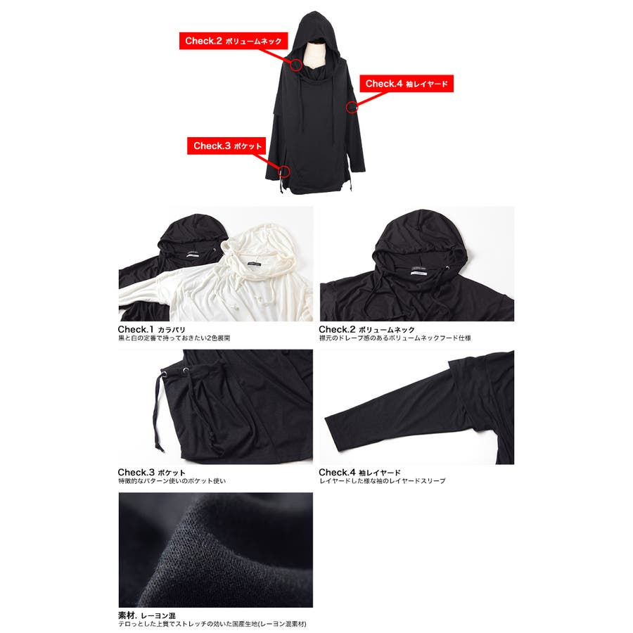 [Valletta]2color ボリュームネックハイネックロングTシャツ[a-426035]国産 ロング丈 ロング 丈長ビッグワイド レイヤード 長袖 黒 ブラック 白 ホワイト 無地 ストリートモード メンズ カジュアル 6