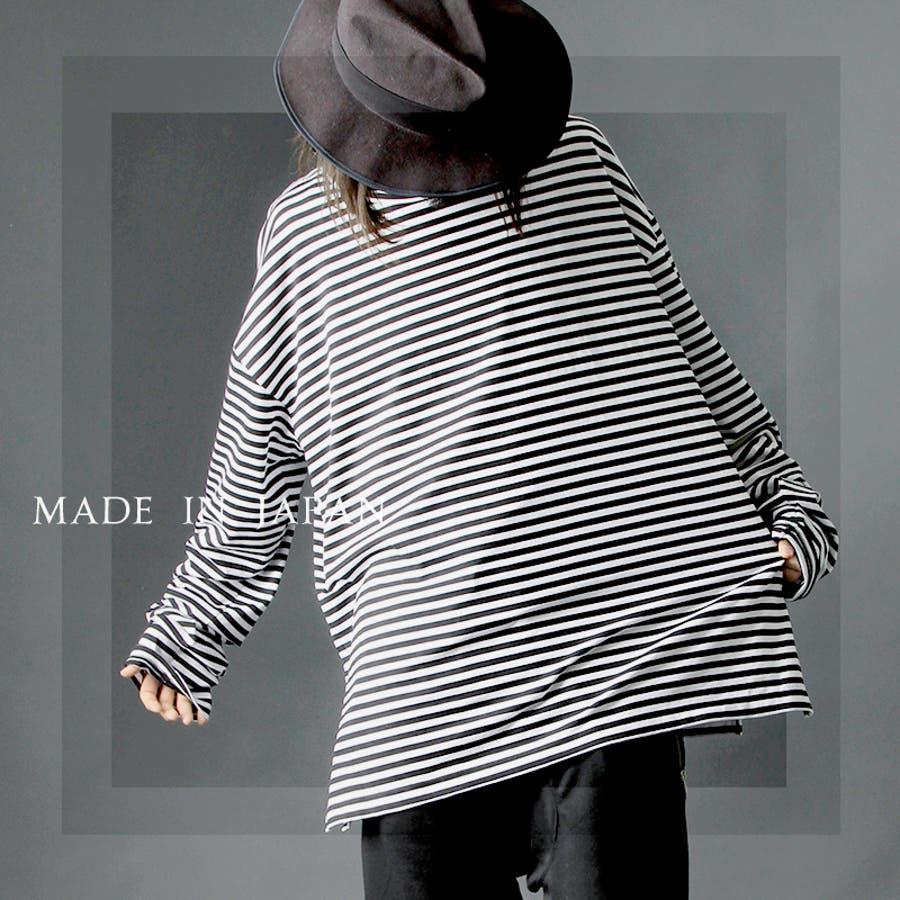 [Valletta]ボーダー柄ロングスリーブ袖長ビッグカットソー[a-426044]国産 ロング ロンT Tシャツ ビッグワイド萌え袖 長袖 スエット ロング丈 丈長 黒 ブラック ホワイト 白 メンズ カジュアル ストリートモード 2