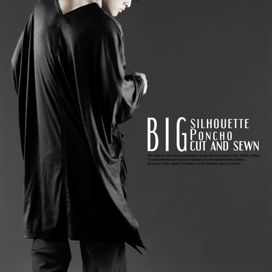 [Valletta]日本製 ビッグシルエットポンチョカットソー[a-426079]ポンチョ 国産 ロング丈 ビッグ ロンTワイドロングTシャツ Tシャツ クルーネック 長袖 黒 ブラック 無地 ストリートモード メンズ カジュアル モード 2