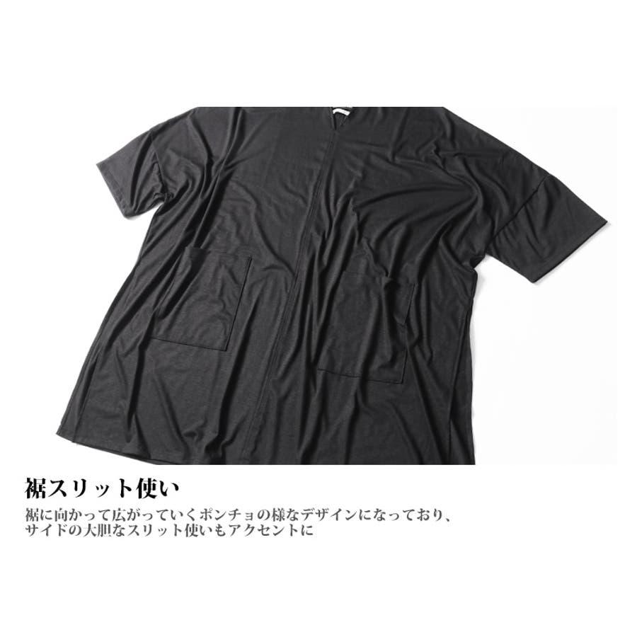 [Valletta]日本製 ビッグシルエットポンチョカットソー[a-426079]ポンチョ 国産 ロング丈 ビッグ ロンTワイドロングTシャツ Tシャツ クルーネック 長袖 黒 ブラック 無地 ストリートモード メンズ カジュアル モード 5