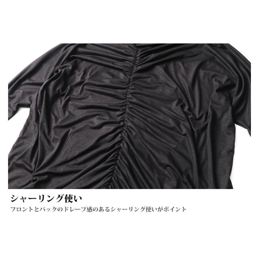[Valletta]日本製 シャーリング使い変形ビッグシルエットパーカーカットソー[a-426082]ポンチョ 国産 ロング丈 ビッグロンT ワイド ロングTシャツ Tシャツ フード パーカー 長袖 黒 ブラック 無地 ストリートモード メンズ カジュアル モード 6