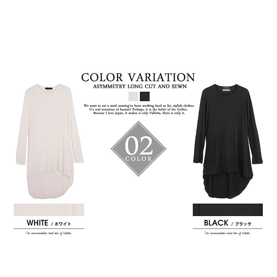 [Valletta]2color ボリュームネックハイネックロングTシャツ[a-425035]日本製 国産 ロング丈 ビッグロンTTシャツ クルーネック 長袖 黒 ブラック 白 ホワイト 無地 ストリートモード メンズ カジュアル/春 5
