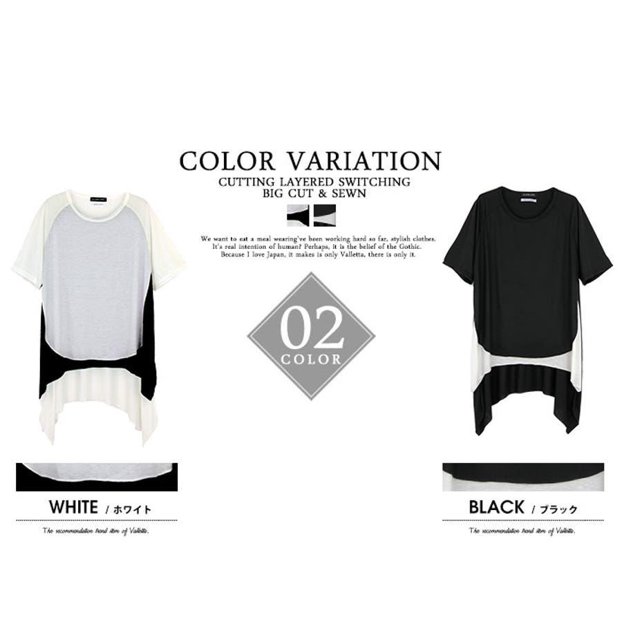 [Valletta]日本製 2color カッティングレイヤード切替ビッグカットソー[a-426013]日本製 国産ロング丈ロングビッグ Tシャツ ラグラン クルーネック 半袖 黒 ブラック 白 ホワイト 無地 ストリートモード メンズ カジュアル 5