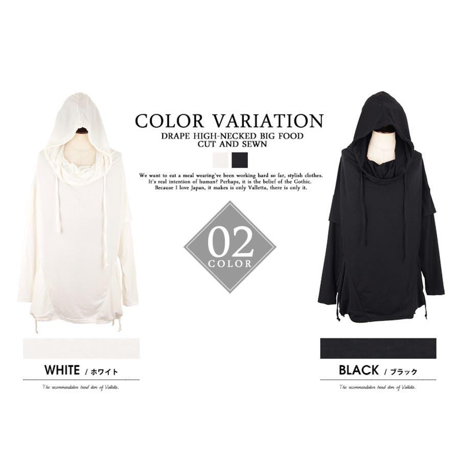 [Valletta]2color ボリュームネックハイネックロングTシャツ[a-426035]国産 ロング丈 ロング 丈長ビッグワイド レイヤード 長袖 黒 ブラック 白 ホワイト 無地 ストリートモード メンズ カジュアル 5
