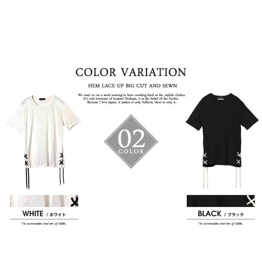 [Valletta]日本製 裾レースアップ使いビッグカットソー[a-426062]日本製 国産 Tシャツ ロング 丈長 ビッグワイドカットソー 半袖 クルーネック 黒 ブラック ホワイト 白 無地 ストリートモード メンズ カジュアル ストリート モード 5