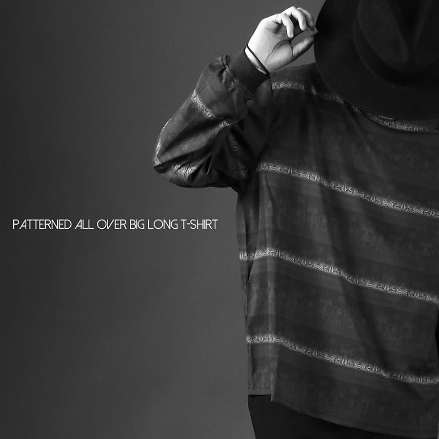 [Valletta]総柄デザインビッグロングTシャツ[08030]ロンT ビッグ ワイド ロング ロング丈 丈長 無地カットソー長袖クルーネック ストリートモード メンズ カジュアル ストリート エスニック リゾート モード 2