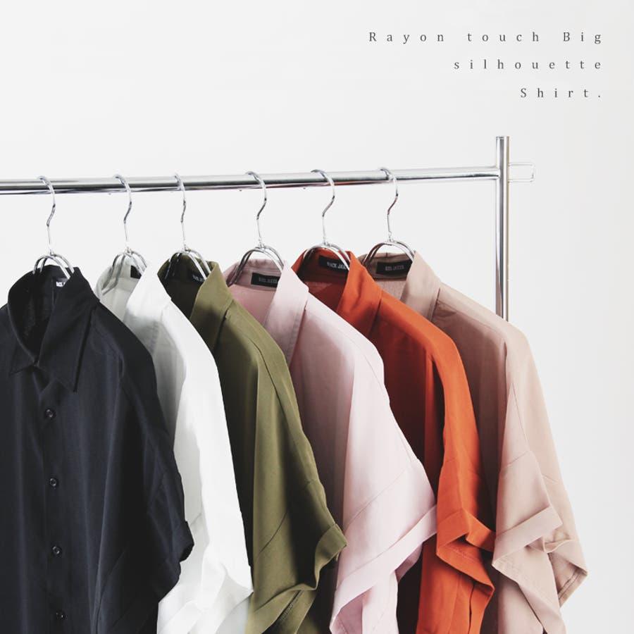 [Valletta]レーヨンタッチビッグシルエットシャツ[09008]無地 ビッグシャツ ワイドシャツ 半袖シャツ 半袖 長袖ビッグワイドシャツ 白 黒 ブラック ホワイト メンズ カジュアル ストリート アメカジ ストリートモード 春 夏 2017 2