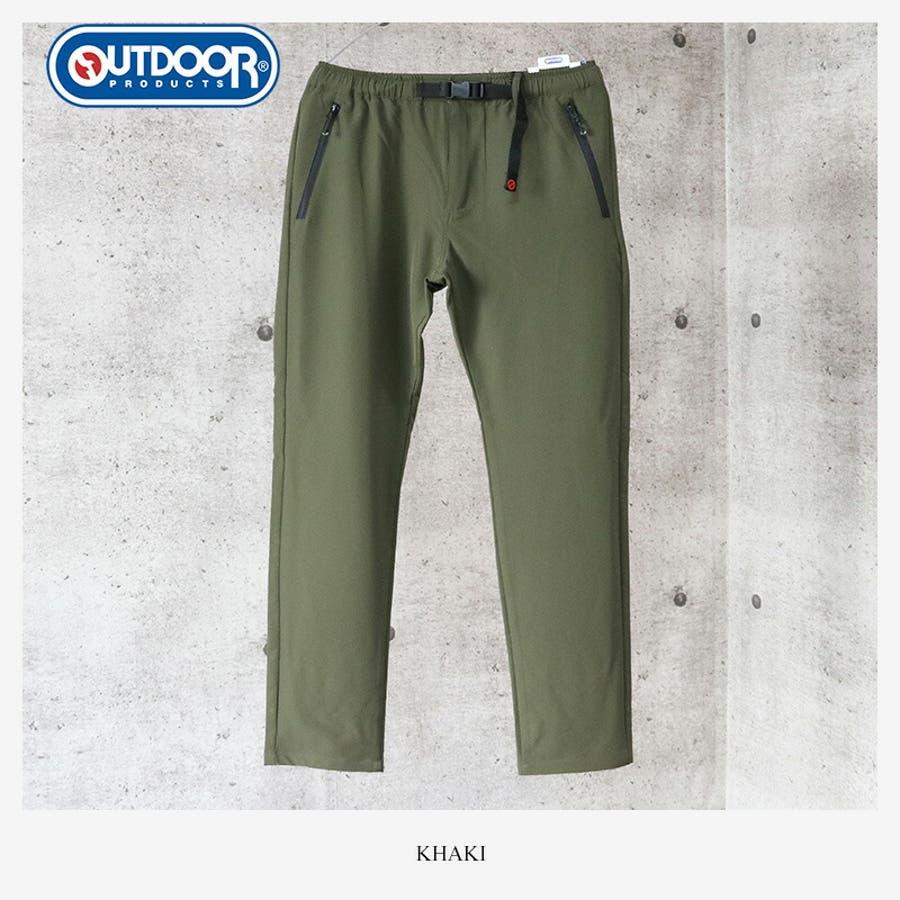 outdoor products アウトドアプロダクツ 6