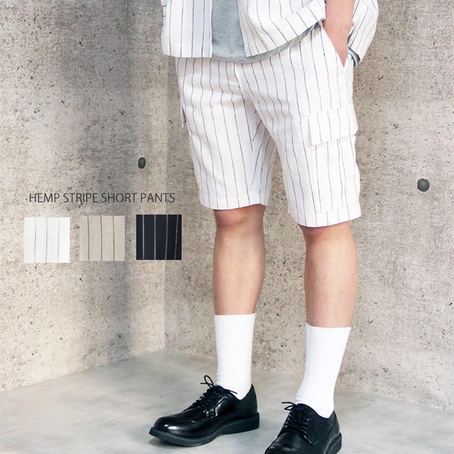 綿麻 カーゴ ショートパンツ メンズ ストライプ ハーフパンツ カーゴパンツ ショーツ カーゴショーツ ヘリンボーン オフホワイト 白ベージュ ネイビー 紺 M L XL リネン ヘンプ カーゴハーフパンツ カーゴ ショーパン 短パン ゴルフ シンプル 定番[22-h748] 1