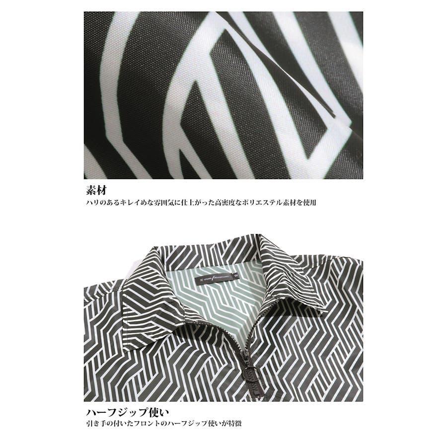 【Valletta】総柄プリントハーフジップジャケット[913-008]シンプル ビッグシャツ ワイドシャツ ブルゾン 長袖 ビッグ ワイド ジャケット メンズ カジュアル ストリート アメカジモード エスニック ネイティブ リゾート 春 夏 秋 8