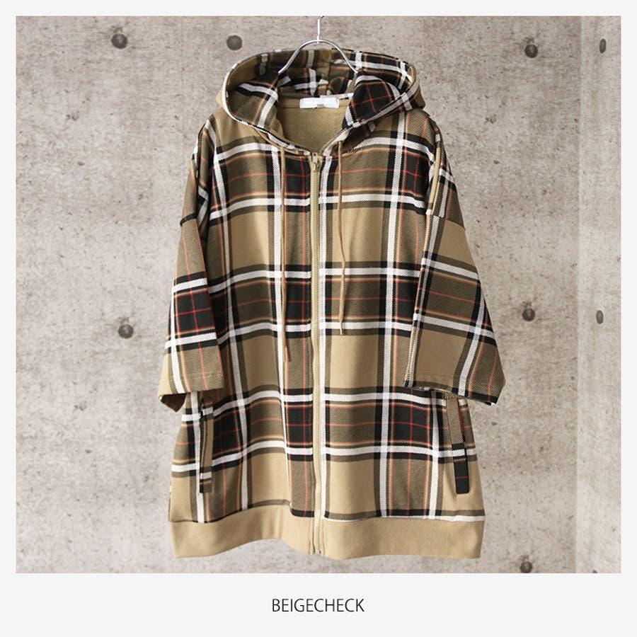 ミニ裏毛 ビッグ パーカー Tシャツ メンズ 半袖 ジップパーカー フード ビッグパーカー ビッグサイズ オーバーサイズビッグシルエット ゆったりめ スウェット モカ ベージュ ピンク ホワイト ブラック グレー チェック白 黒 ユニセックス カジュアルストリート [s-610054] 6