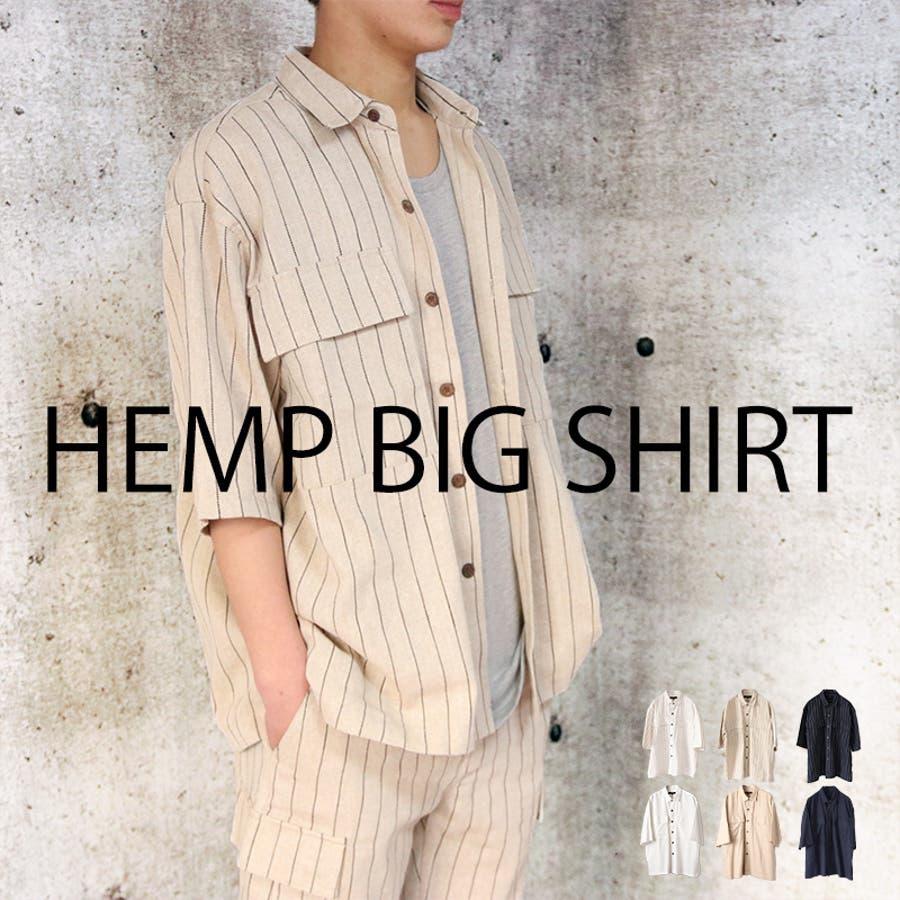 綿麻 ビッグシルエットシャツ メンズ ビッグポケット 半袖シャツ ストライプシャツ オーバーサイズ ビッグサイズ ヘンプ リネン 麻ヘリンボーン ゆったり 大きいサイズ オフホワイト ベージュ ネイビー ストライプ 夏 リゾート カジュアル ストリート でかポケ[22-h746] 1