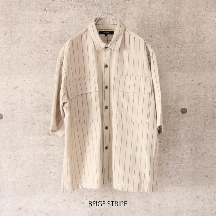綿麻 ビッグシルエットシャツ メンズ ビッグポケット 半袖シャツ ストライプシャツ オーバーサイズ ビッグサイズ ヘンプ リネン 麻ヘリンボーン ゆったり 大きいサイズ オフホワイト ベージュ ネイビー ストライプ 夏 リゾート カジュアル ストリート でかポケ[22-h746] 5