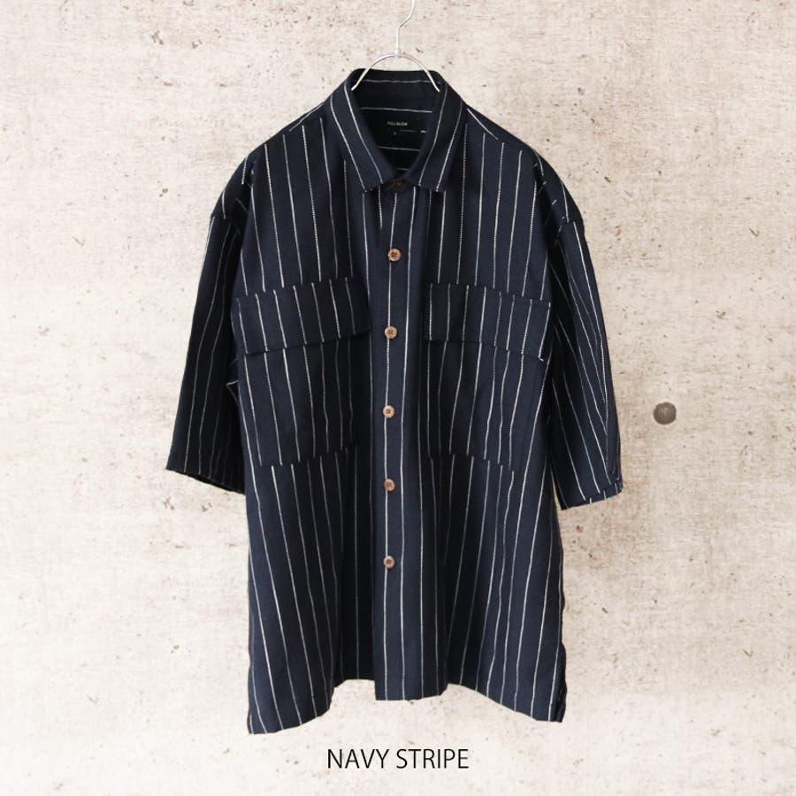 綿麻 ビッグシルエットシャツ メンズ ビッグポケット 半袖シャツ ストライプシャツ オーバーサイズ ビッグサイズ ヘンプ リネン 麻ヘリンボーン ゆったり 大きいサイズ オフホワイト ベージュ ネイビー ストライプ 夏 リゾート カジュアル ストリート でかポケ[22-h746] 7