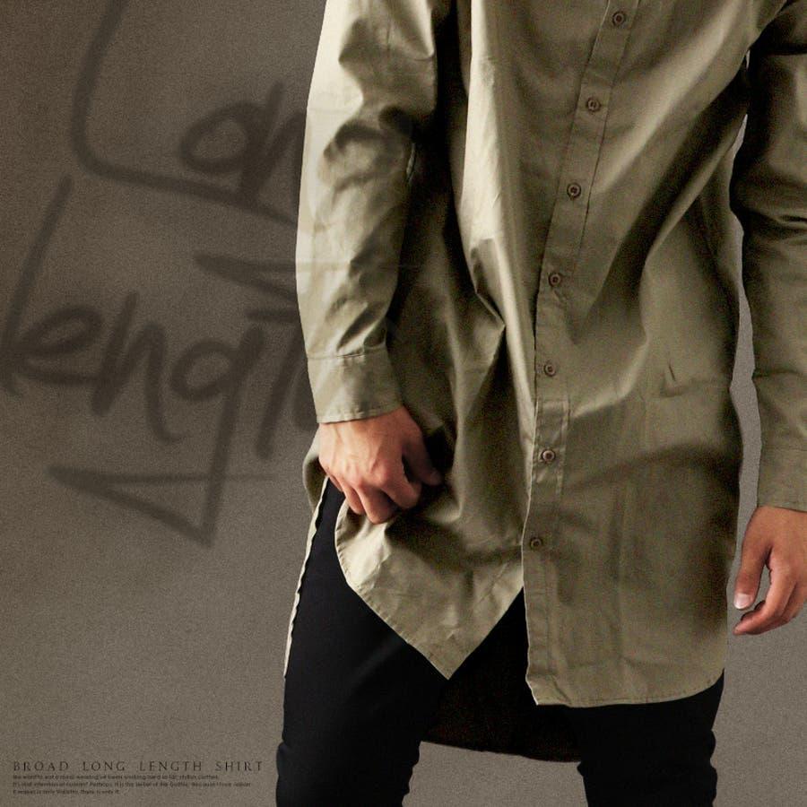[Valletta]ブロードロング丈シャツ[734-001]無地 ロングシャツ ロング 丈長 ロング丈 長袖 長袖シャツ ビッグワイドシャツ 白 黒 ブラック ホワイト メンズ カジュアル ストリート アメカジ ストリートモード 2
