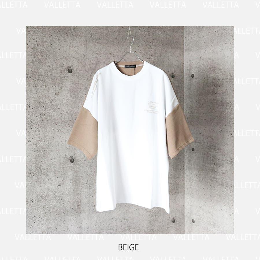 ビッグTシャツ メンズ ワイドシルエット Tシャツ ビッグ ビッグT BIG Tシャツ プリントTシャツ ドロップショルダードルマンスリーブ ドルマン ヘビーウェイト オーバーサイズ ゆったり 大きめ ホワイト 白 ブラック 黒 ベージュ パープル 紫 韓国ストリート [026-002] 10