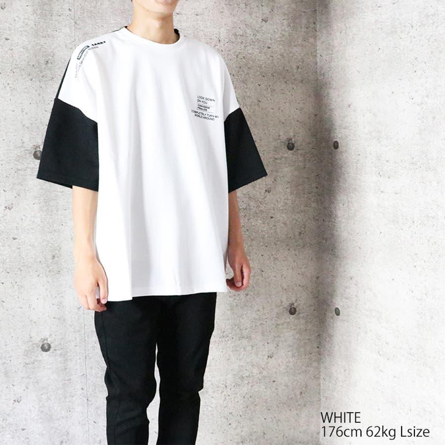 ビッグTシャツ メンズ ワイドシルエット Tシャツ ビッグ ビッグT BIG Tシャツ プリントTシャツ ドロップショルダードルマンスリーブ ドルマン ヘビーウェイト オーバーサイズ ゆったり 大きめ ホワイト 白 ブラック 黒 ベージュ パープル 紫 韓国ストリート [026-002] 2